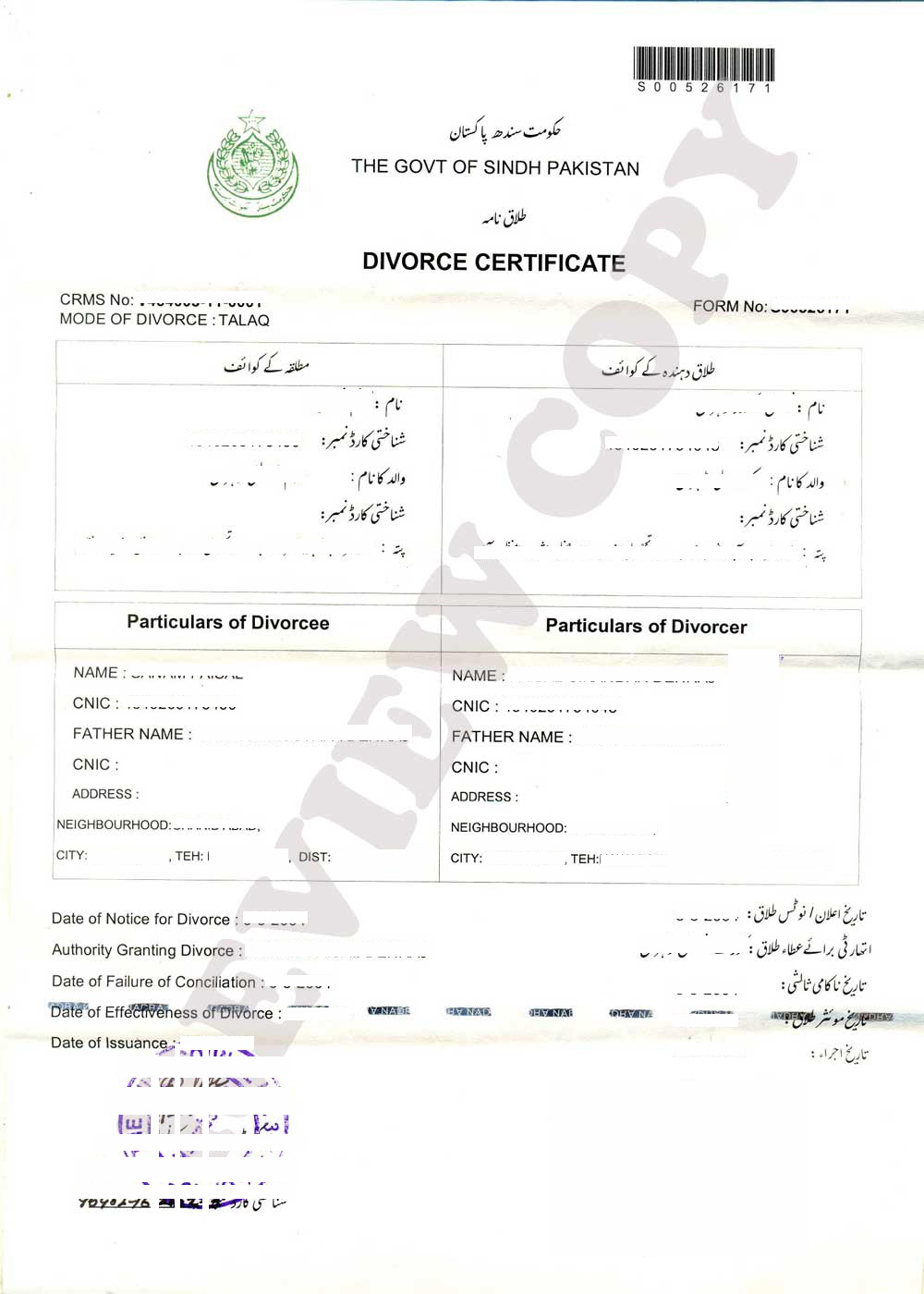 Certificate issuance business point travels tours divoce certificate sample pakistan169243 1 aiddatafo Image collections