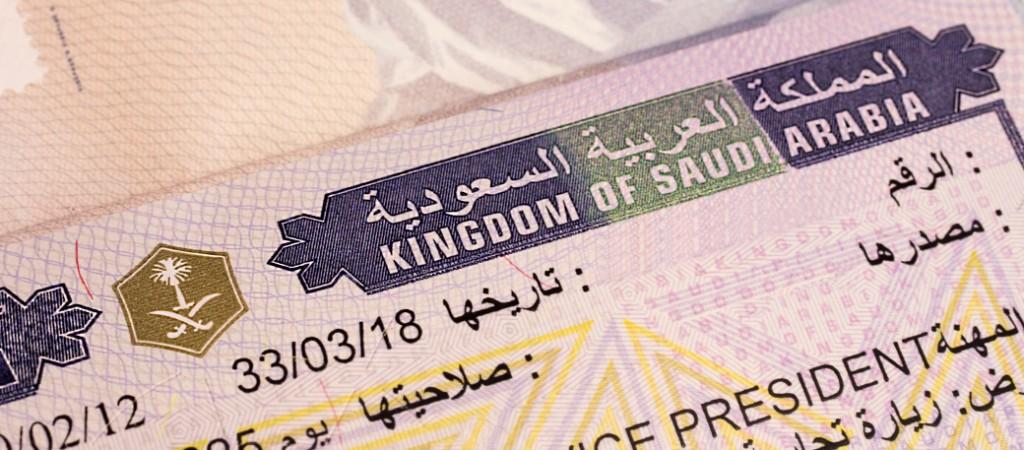 sps_hpg_sldeshw_saudi_arabia_a-1024x450